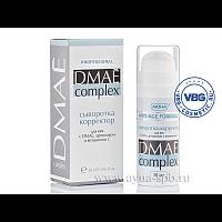 DMAE COMPLEX