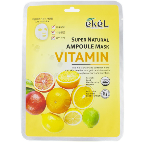 Ekel Super Natural Ampoule Mask Vitamin Тканевая маска с витамином С 25 г фото 2