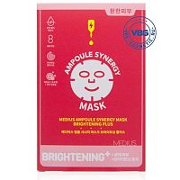 MEDIUS Ampoule Synergy Mask Brightening Plus 25mL 1 шт.